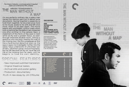 video essay three reasons why criterion should release the man video essay three reasons why criterion should release the man out a map