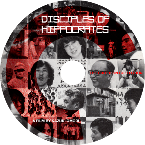 Disciples Disc