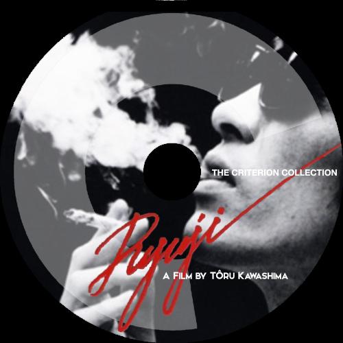Ryuji Disc