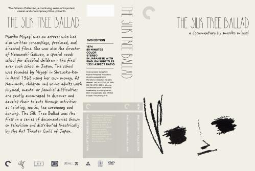 The Silk Tree Ballad