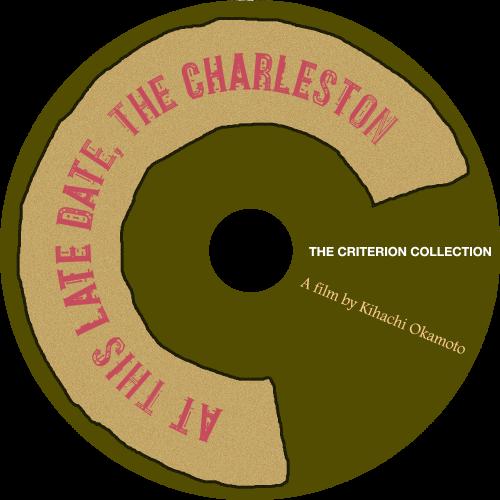 Charleston Disc