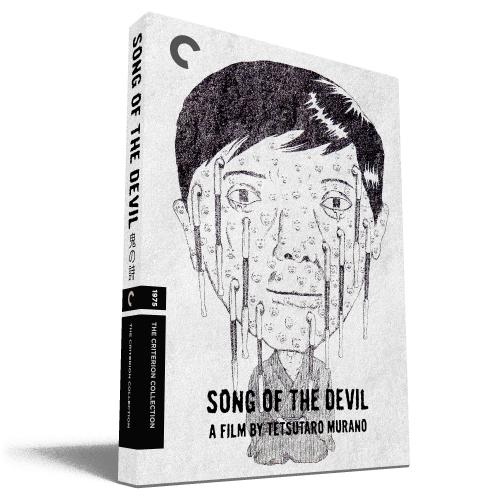 devil promo