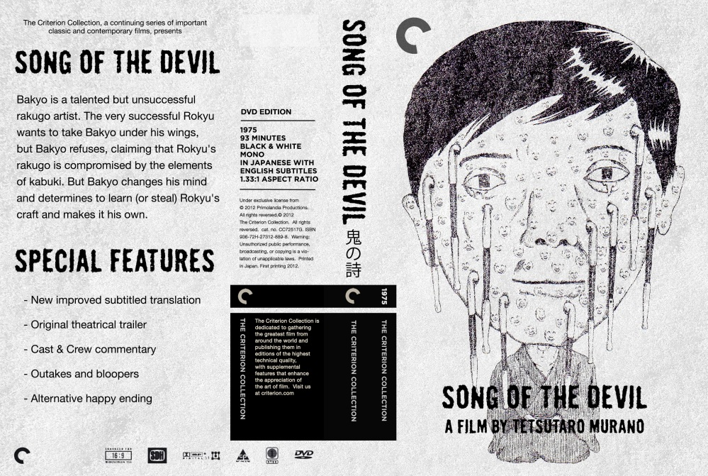 Song of the Devil Cover